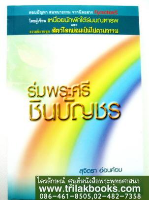 http://v1.igetweb.com/www/triluk/catalog/p_379133.jpg