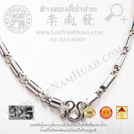 https://v1.igetweb.com/www/leenumhuad/catalog/e_1016832.jpg