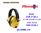 ที่ครอบหูลดเสียงอิเลคทรอนิคส์   HPMS171