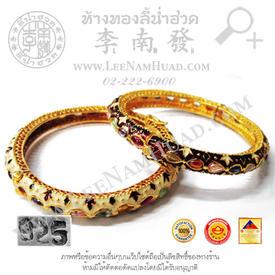 https://v1.igetweb.com/www/leenumhuad/catalog/p_1865075.jpg