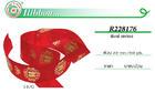 ริบบิ้นต่วนอักษรจีน ซังฮี้40มม22มม