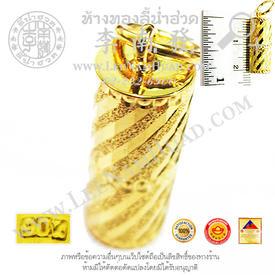 http://v1.igetweb.com/www/leenumhuad/catalog/e_1112883.jpg