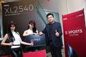 Ben Q ZOWIE เปิดตัว Gaming Monitor XL2540 ต้อนรับปีไก่