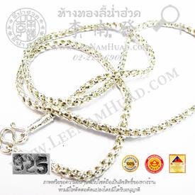 https://v1.igetweb.com/www/leenumhuad/catalog/p_1478533.jpg