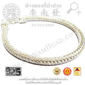 https://v1.igetweb.com/www/leenumhuad/catalog/p_1390865.jpg
