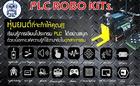 PLC ROBOT KITs I