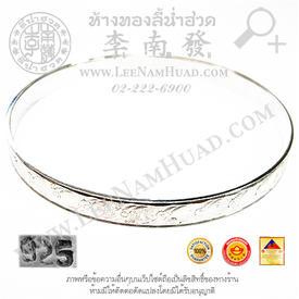 http://v1.igetweb.com/www/leenumhuad/catalog/e_931914.jpg