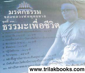 https://v1.igetweb.com/www/triluk/catalog/p_305366.jpg