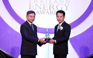 IRPC รับรางวัล Thailand Energy Awards 2018