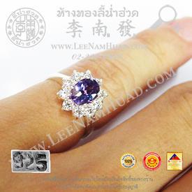 https://v1.igetweb.com/www/leenumhuad/catalog/e_934158.jpg