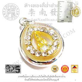 http://v1.igetweb.com/www/leenumhuad/catalog/p_1028797.jpg