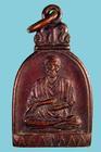 เหรียญสมเด็จพระพุฒาจารย์โต วัดเสาธงทอง เพชรบุรี เสาร์๕ ปี๒๓