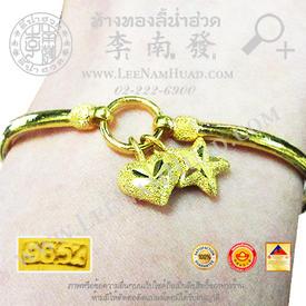 http://v1.igetweb.com/www/leenumhuad/catalog/e_1116200.jpg