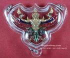 พญาครุฑ ทรงฤทธิ์(2) รุ่น บังเกิดทรัพย์ วัดครุฑธาราม พระนครศรีอยุธยา เนื้อตริยโลหะ(แดง) ปี 2560