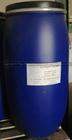หัวเชื้อน้ำยาปรับผ้านุ่ม (SUNTEX-TT)