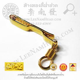 https://v1.igetweb.com/www/leenumhuad/catalog/e_1504214.jpg