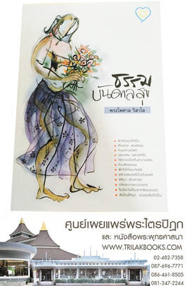 http://v1.igetweb.com/www/triluk/catalog/p_1579573.jpg