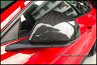 ครอบกระจกมองข้างคาร์บอนแท้ Ford Mustang 2015-2017