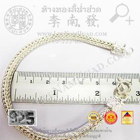 https://v1.igetweb.com/www/leenumhuad/catalog/e_945624.jpg