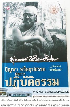 http://www.igetweb.com/www/triluk/catalog/p_983370.jpg