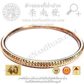 https://v1.igetweb.com/www/leenumhuad/catalog/e_1114063.jpg