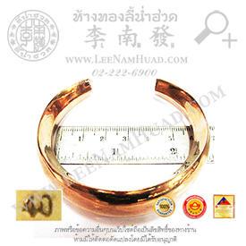 https://v1.igetweb.com/www/leenumhuad/catalog/e_1116255.jpg