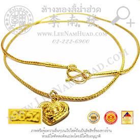 https://v1.igetweb.com/www/leenumhuad/catalog/p_1302711.jpg