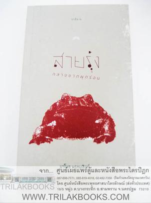 http://www.igetweb.com/www/triluk/catalog/p_1057074.jpg