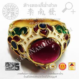 https://v1.igetweb.com/www/leenumhuad/catalog/e_994796.jpg