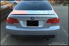 E92 BMW Rear Spoiler [M3]