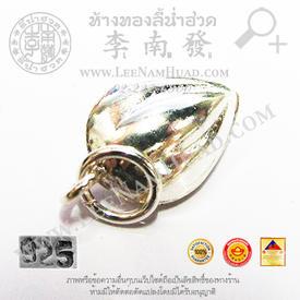 https://v1.igetweb.com/www/leenumhuad/catalog/p_1443276.jpg