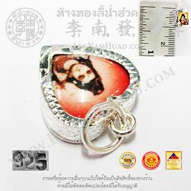 https://v1.igetweb.com/www/leenumhuad/catalog/e_903810.jpg