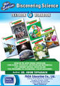 Science Textbook & Workbook World - Class Standard School
