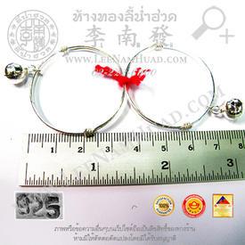 https://v1.igetweb.com/www/leenumhuad/catalog/e_1116705.jpg