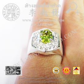 https://v1.igetweb.com/www/leenumhuad/catalog/e_933617.jpg