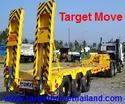 Target Move รถเทรลเลอร์ พื้นเรียบ 3เพลา 22ล้อ เชียงราย 0805330347