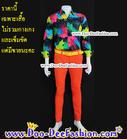 เสื้อผู้ชายสีสด เชิ้ตผู้ชายสีสด ชุดแหยม เสื้อแบบแหยม ชุดพี่คล้าว ชุดย้อนยุคผู้ชาย เสื้อสีสดผู้ชาย เชิ้ตสีสด (L:รอบอก 40)(TY) (ดูไซส์ส่วนอื่น คลิ๊กค่ะ)