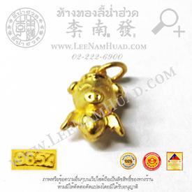 https://v1.igetweb.com/www/leenumhuad/catalog/p_1964714.jpg