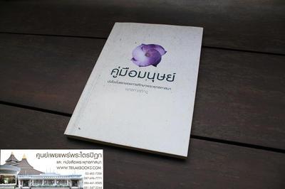 http://www.igetweb.com/www/triluk/catalog/e_1043199.jpg