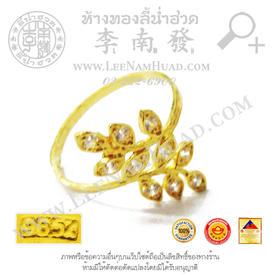 https://v1.igetweb.com/www/leenumhuad/catalog/e_1460759.jpg