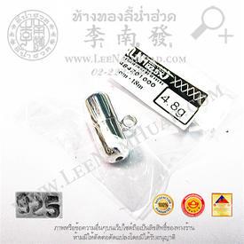 https://v1.igetweb.com/www/leenumhuad/catalog/e_1014859.jpg