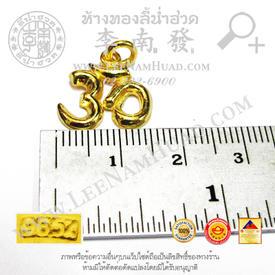 https://v1.igetweb.com/www/leenumhuad/catalog/e_1286477.jpg