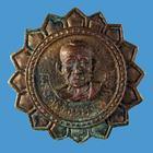 เหรียญหล่อเนื้อฝาบาตร พระครูวิจิตรจันทคุณ วัดสุธรรมาวาส (ทางหลวง) วัฒนานคร จ.สระแก้ว