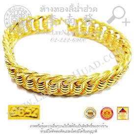 http://v1.igetweb.com/www/leenumhuad/catalog/e_1084792.jpg
