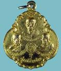 เหรียญรุ่นพิเศษ หลวงปู่ทวด-เบี้ยว-สงฆ์ วัดธรรมาวุธาราม ระนอง ปี๒๑