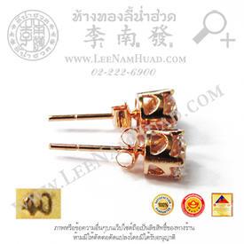 https://v1.igetweb.com/www/leenumhuad/catalog/e_1469681.jpg