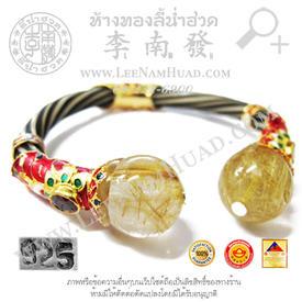 https://v1.igetweb.com/www/leenumhuad/catalog/e_1375690.jpg