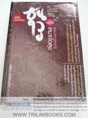 http://www.igetweb.com/www/triluk/catalog/p_1060431.jpg