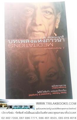 https://v1.igetweb.com/www/triluk/catalog/p_976240.jpg