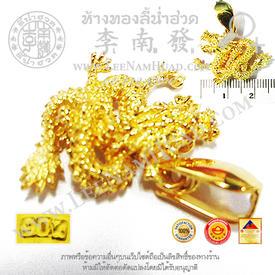 https://v1.igetweb.com/www/leenumhuad/catalog/e_1112961.jpg